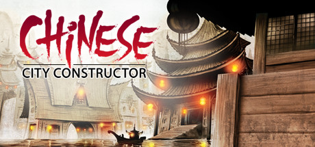 Chinese City Constructor Free Download PC Game