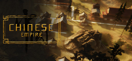 Chinese Empire Free Download PC Game