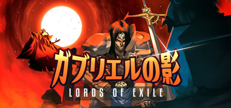Lords of Exile Free Download PC Game